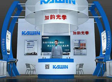 下载雷火电竞亚洲光学第十四届上海国际触摸屏展回顾