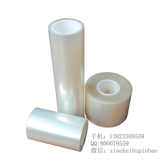 KN-6050 OCA光学胶